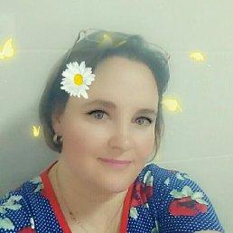 Марина, 45 лет, Курган
