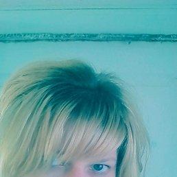 Оксана, 29 лет, Ставрополь