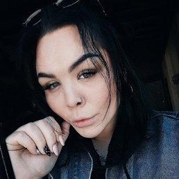 Дана, 18 лет, Новосибирск