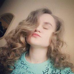 Катарина, 20 лет, Великий Новгород