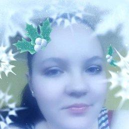 Нина, 20 лет, Шостка
