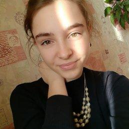 Александра, 17 лет, Пермь