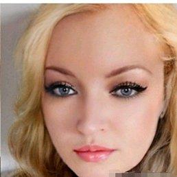 Алина, 33 года, Белгород
