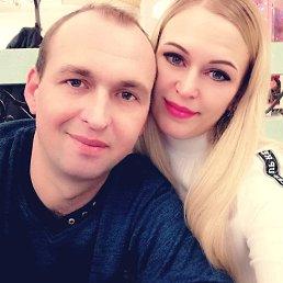 Евгений, 40 лет, Ижевск
