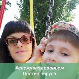 Ирина, 36 лет, Белгород