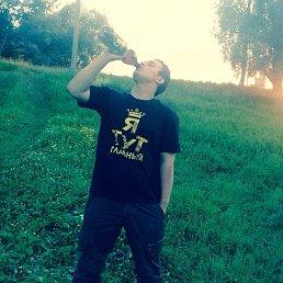 Олег, 20 лет, Рязань