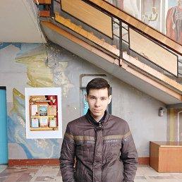 БогатовАлександр, 20 лет, Димитровград