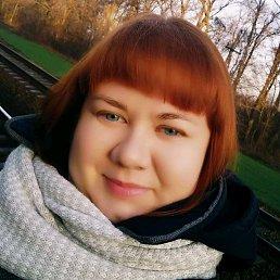 Татьяна, 31 год, Нежин