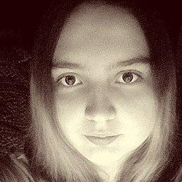 Мария, 24 года, Тверь