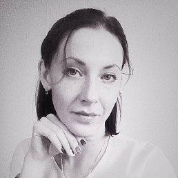 Дарья, 28 лет, Курган