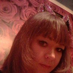 Зоя, 36 лет, Новосибирск