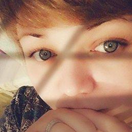 Ангелина, Астрахань, 29 лет