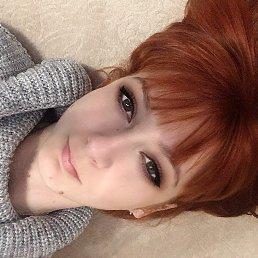 Анастасия, 35 лет, Белгород