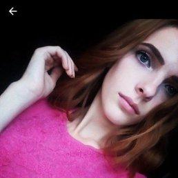 Фото Анна, Краснодар, 25 лет - добавлено 21 января 2020