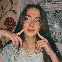 Александра, Нижний Новгород, 20 лет