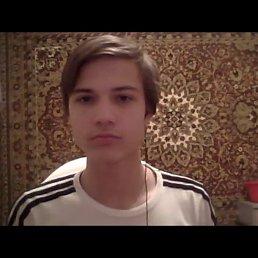 Андрей, 17 лет, Тюмень