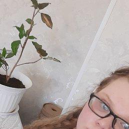 Лиза, 18 лет, Ульяновск