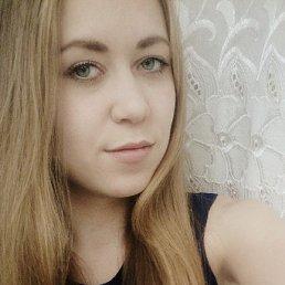 Юлия, 23 года, Магнитогорск