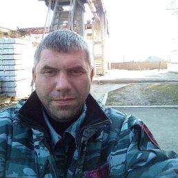 Игорь, 37 лет, Боровая