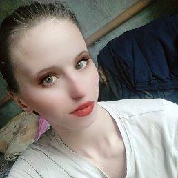 Eva, 25 лет, Мариуполь