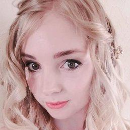 Диана, 29 лет, Смоленск