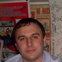 Дмитрий, 31 год, Фатеж