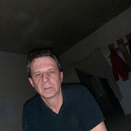 Дмитрий, 50 лет, Одинцово