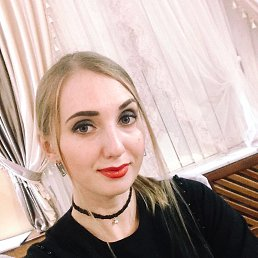 Юлия, 28 лет, Таганрог