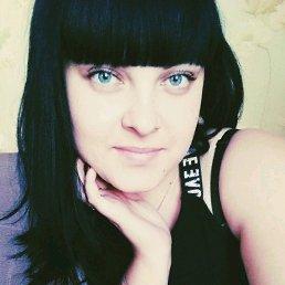 Кристина, Барнаул, 21 год