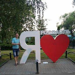 Дмитрий, 30 лет, Коломна