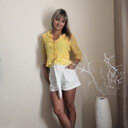 Оксана, 34 года, Ульяновск