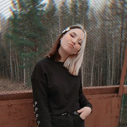 Алиса, 16 лет, Екатеринбург