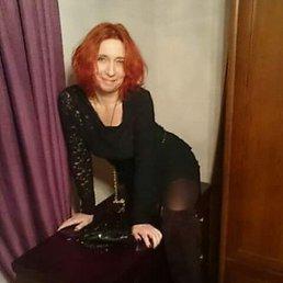 АЛЕНА, 49 лет, Хмельницкий