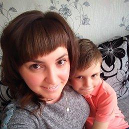 Мария, 29 лет, Архангельск