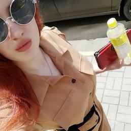 Кристи, 22 года, Красноярск
