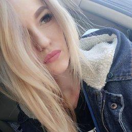Мария, 29 лет, Нижний Новгород