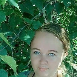Марина, 26 лет, Екатеринбург