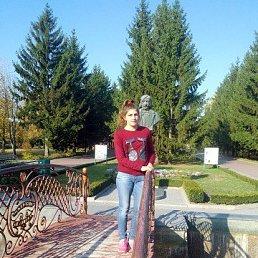 таня, 29 лет, Днепропетровск