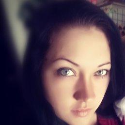 Татьяна, 25 лет, Красноярск