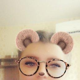 Татьяна, 23 года, Хабаровск