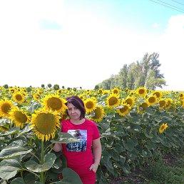 Юлия, 37 лет, Белгород