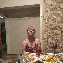 Елизавета, 52 года, Иркутск