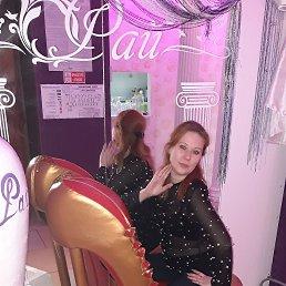 Ольга, 33 года, Белгород