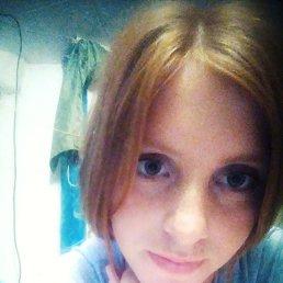 Анна, Астрахань, 23 года