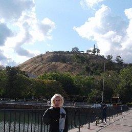 Елена, Брянск, 43 года