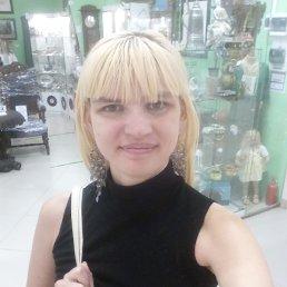 Ангелина, 26 лет, Горловка