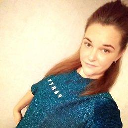 Екатерина, Киров, 29 лет