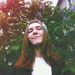 Мадина, Киров, 20 лет