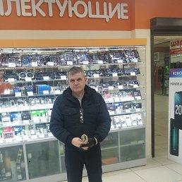 Сергей, 56 лет, Ногинск