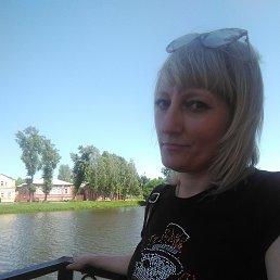 Фото Мила, Брянск, 29 лет - добавлено 30 июня 2020